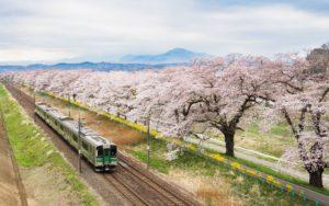 Japan: 1 station voor 1 reiziger