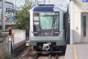 Noord-Zuidlijn levert veel minder reizigersgroei