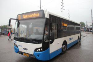 Overvallen bij GVB: Minder kaartjes in de bus en staking