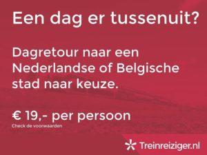 Hema treinkaartje voor Nederland en België (maart 2016)