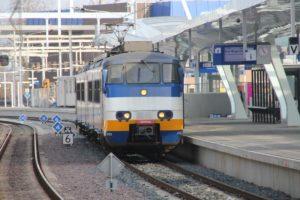 Drie uitgevallen treinen door staking