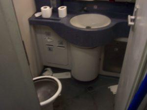 GroenLinks eist toilet in trein van Schultz
