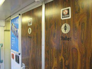 NS: Geen nieuwe sprinters zonder toilet