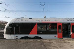 Start trein Arnhem – Düsseldorf gehinderd door software problemen